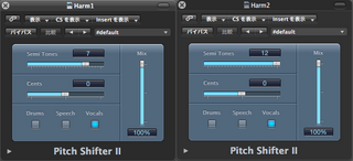 pitch_shifter.png
