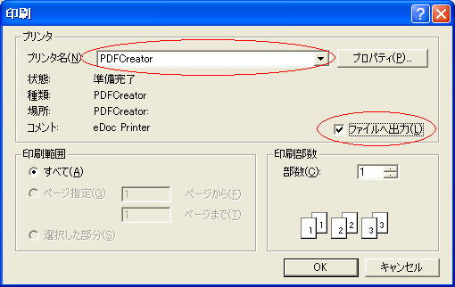 2011-03-30-fig2.png